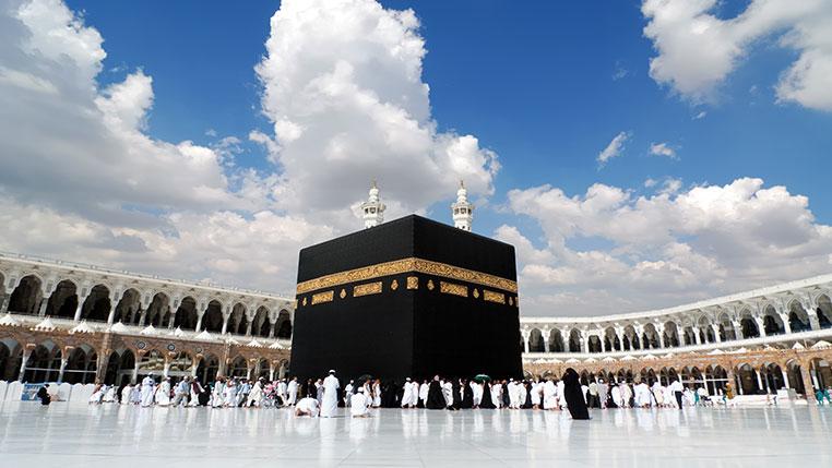 kaaba umrah makkah